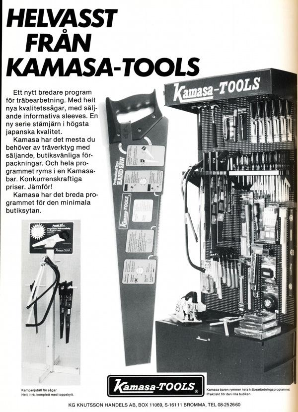 Kamasa Ads 600px a1
